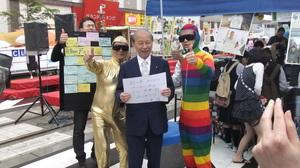 ありがとう石井知事.JPG